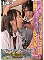 気弱な義妹のお口で喉奥ハードピストンイラマチオ練習していたらパンツにシミが出来るほどのビショ濡れ状態!!喉奥発射したばかりのボクのチ○ポ…2