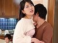 「妊娠しちゃうから…絶対ダメなのに…でも…」してはいけない相手とのしてはいけない危険日に何度も何度も妊娠確実な連続中出し!