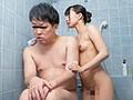 『お兄ちゃん背中流してあげるね!』ちょっとおませで無邪気な妹は胸が膨らみ始めたにも関わらずボクと一緒にお風呂に入りたがる!妹の真の目的は…?