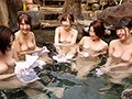 [HUNTA-959] 巨乳女上司だらけで男はボク1人の社員旅行はまさに天国!混浴露天でチ○ポをいじられ大宴会でまさかのハーレム乱交!社員旅行でやって来た温泉旅館…