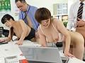 だれとでも定額挿れ放題!月々定額料金さえ支払えば、社内の女子社員や受付嬢、誰でも挿れ放題!2