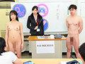 政府公認SEX教習所へようこそ。SEXライセンス?バックオーライ!発射前には要確認!様々な情報が錯綜していく世の中で、間違ったやり方で… No.2