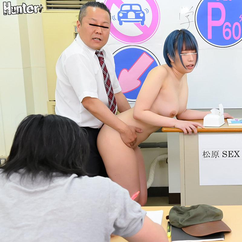 政府公認SEX教習所へようこそ。SEXライセンス~バックオーライ!発射前には要確認!様々な情報が錯綜していく世の中で、間違ったやり方で…