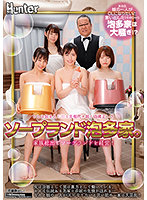 (huntb00122)[HUNTB-122]An Exclusive Soapland That
