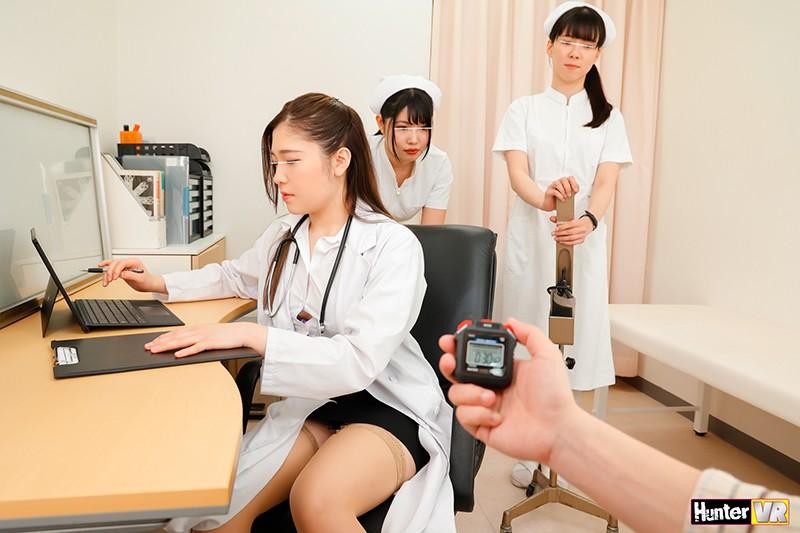 「 そなたに時間を止める能力を授けよう!謎のストップウォッチで時間を止めて、ナースも女医もかわいい入院患者も好き放題のヤリ放題!!時間停止VR 病院編」無料