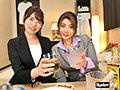 【VR】 酔ってエロくなった2人の巨乳女上司にダブル杭打ちピストン&ダブル巨乳サンドされて朝までSEXヤリまくり!一体何回エッチしたのか分かりません!