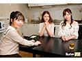 【VR】 ひょんなことから3人の美人母娘の家に居候することに...sample2