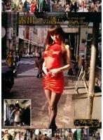 露出への誘い 〜非日常的素人調教〜 第四章 ダウンロード