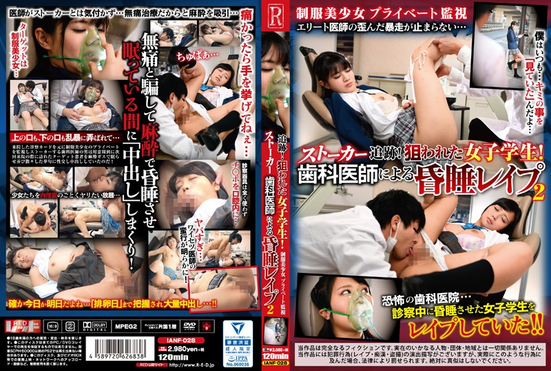 IANF-028 A Beautiful Young Girl In Uniform Private Surveillance! A Female Student In Peril! Date Rape By A Stalker Dentist 2