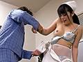 狙われた女性看護師たち! モンスター患者によるナース屈服レイプ!