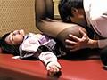 丸の内整体院 エリートOLたちは昏睡薬入りのお茶を飲んだ後施術中に眠ってしまい… 被害者20名