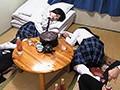 修学旅行 男子生徒が差し入れてくれたジュースを飲むと意識が朦朧と昏睡してしまい…