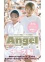 Angel HYPER ナース編