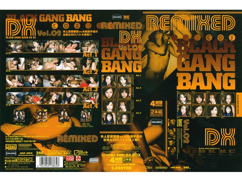 BLACK GANG BANG REMIXED DX Vol.02