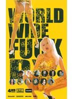 WORLD WIDE FUCK DX ダウンロード