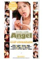 Angel 特濃ザーメンセレクション2