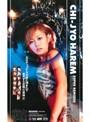 CHI-JYO HAREM SUPER REMIXED