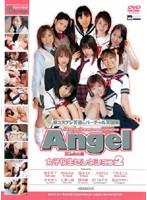 Ange 女子校生セレクション2 [IDBD-060]