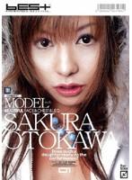 SAKURA OTOKAWA BEST ダウンロード