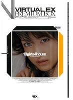 VIRTUAL EX PREMIUM BOX ダウンロード