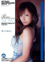 MITSUKI SAKURAGAWA PREMIUM BOX ダウンロード