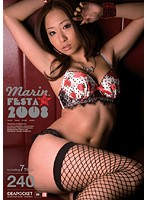 Marin.FESTA☆2008 [IDBD-166]
