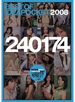 BEST OF IDEAPOCKET 2008 ダウンロード