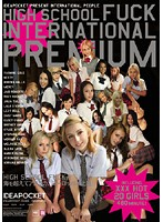 HIGH SCHOOL FUCK INTERNATIONAL PREMIUM ダウンロード