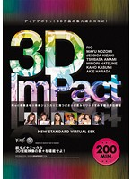 3D ImPact間税 天海つばさ