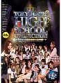 TOKYO GIRLS HIGH SCHOOL COLLECTION 女子校生制服倶楽部 54名8時間