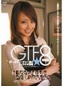 GTF☆ グレートティーチャー...