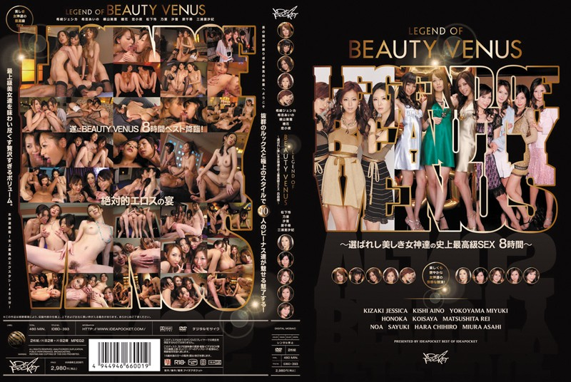 LEGEND OF BEAUTY VENUS