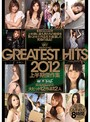 IDEAPOCKET GREATEST HITS 上半期傑作集2012