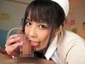 アナタのお願い叶えるか♪ スーパーアイドル美少女に萌えまくる8時間 佳苗るかのサンプル画像8