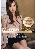 WINTER MOON 冬月かえで Special Box 8時間 ダウンロード