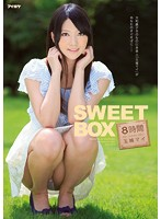 玉城マイ SWEET BOX8時間 ダウンロード