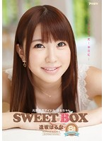 元国民的アイドルはるちゃん 逢坂はるなSWEET BOX8時間 ダウンロード