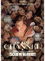 DIGITAL CHANNEL的 大量白濁ぶっかけファックBEST 50連発16時間!! ダウンロード