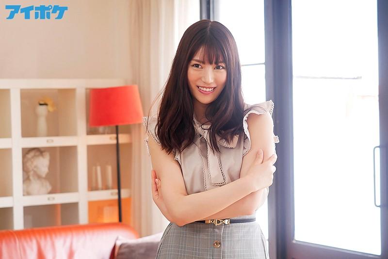 ピュア美少女 楓カレン 華麗なるFIRST BEST