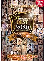 (idbd00848)[IDBD-848]人気シリーズ連発したスーパー当たり年!! PLATINUM BEST 2020 アイデアポケット売り上げTOP100タイトル8時間!! ダウンロード