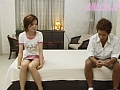 ドキュメント 童貞と処女 和哉(20歳) 里香(19歳) 0