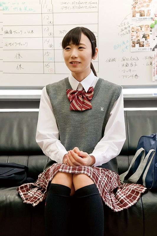 AV面接に来た高校卒業したての看護師を目指すつるぺたロリ体型の女の子 森川さん18歳 キャプチャー画像 1枚目