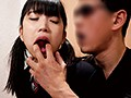 男達の性玩具 黒髪美少女はオナペット まり18歳 高杉麻里