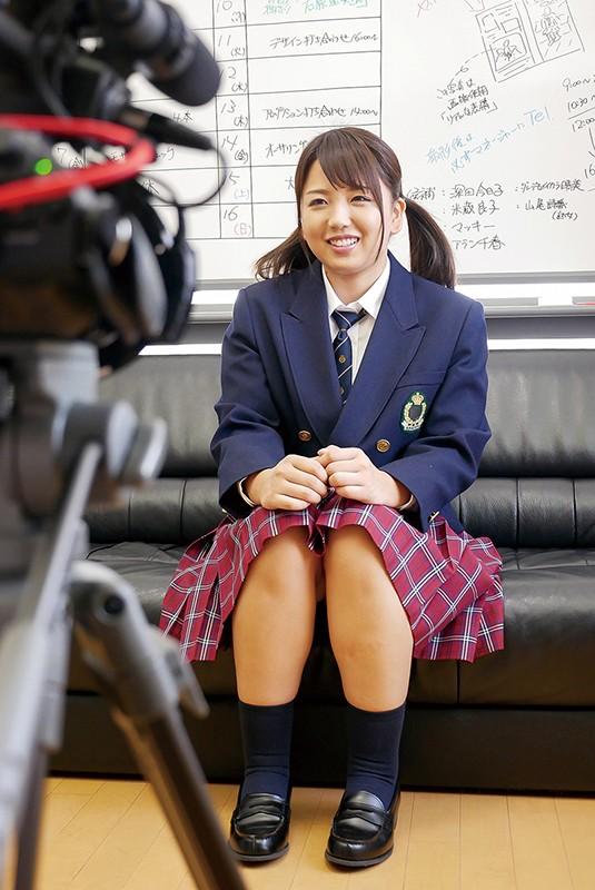 AV面接に来た●校卒業したての美容師を目指す軟体でムッチリ体型の女の子 北川さん18歳 1枚目