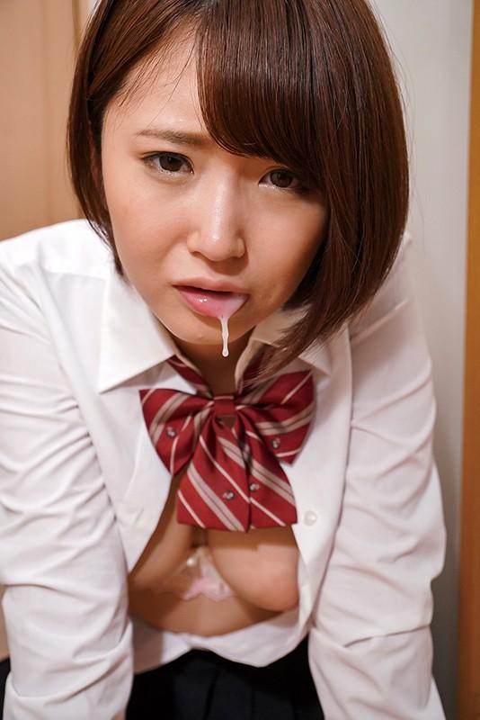 パイパン巨乳女子○生はオナペット ゆうり18歳 深田結梨 キャプチャー画像 3枚目