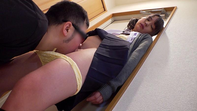 男達の性玩具 黒髪美少女はオナペット みかこ18歳 あべみかこ キャプチャー画像 2枚目