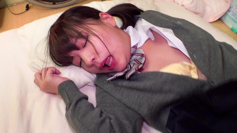 男達の性玩具 黒髪美少女はオナペット みかこ18歳 あべみかこ キャプチャー画像 5枚目