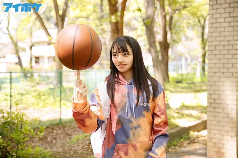 「青春終わらないで」 部活と恋愛に学生生活を捧げた18歳のちょっぴりクールなバスケ美少女AVデビュー 葵爽11