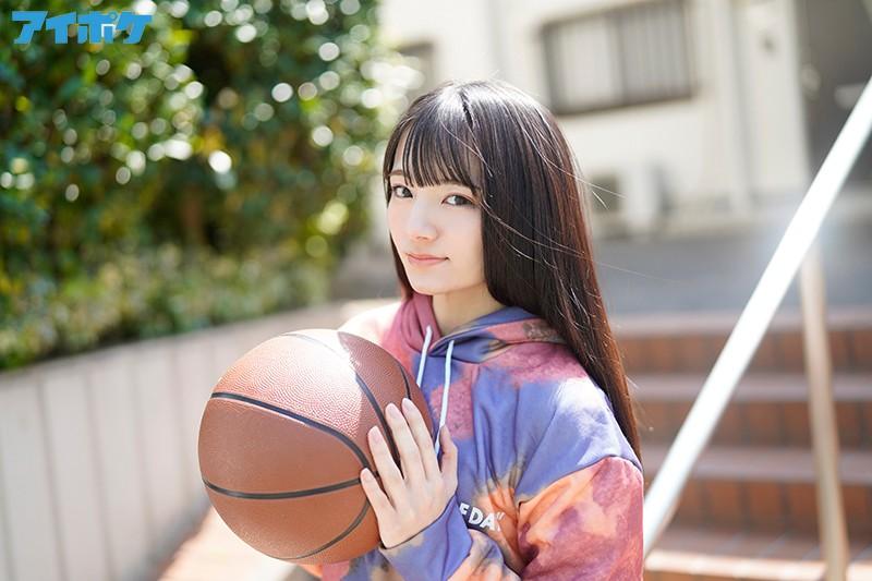 「青春終わらないで」 部活と恋愛に学生生活を捧げた18歳のちょっぴりクールなバスケ美少女AVデビュー 葵爽2