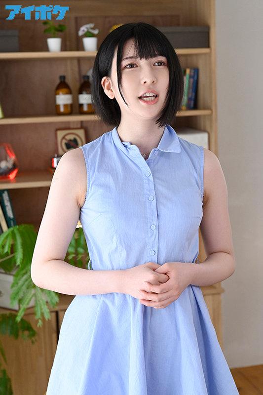 日本のロマンポルノに憧れて!昭和を愛するスウェーデンハーフ美少女がAVデビュー のあういか